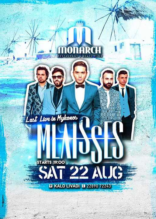Melisses live performance at Monarch beach club & restaurant Mykonos