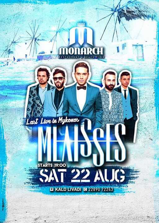Melisses live performance at Monarch beach club & restaurant Mykonos