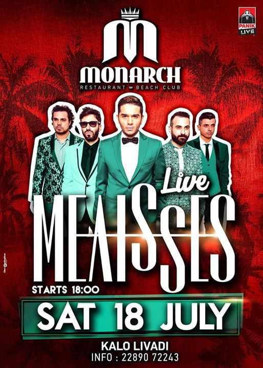 Melisses at Monarch beach club