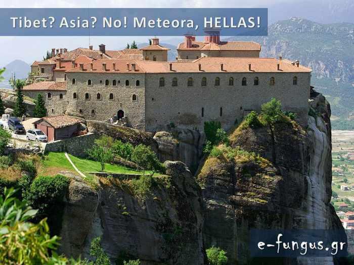 Metereo Greece