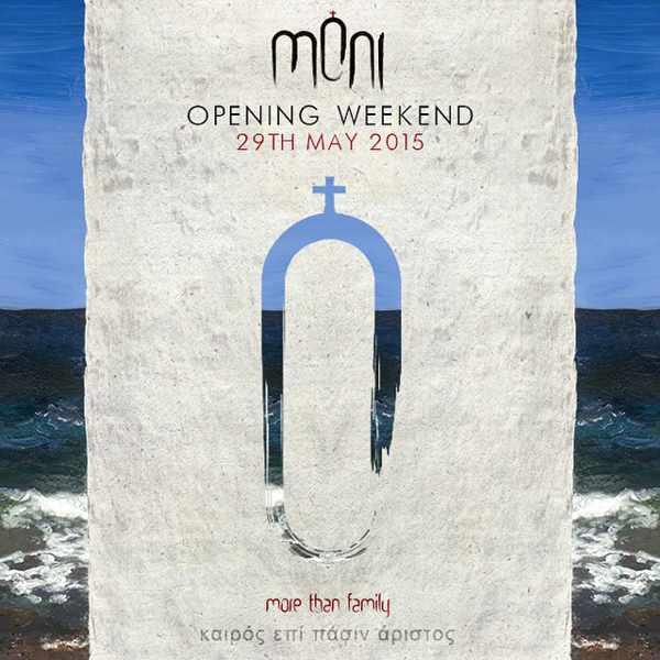 Moni nightclub Mykonos opening night May 29 2015
