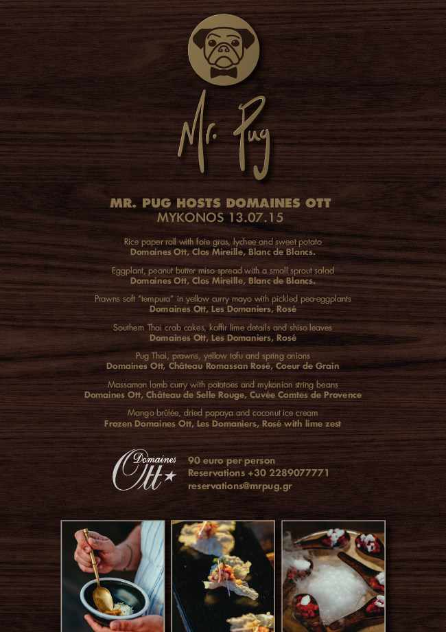 Mr Pug restaurant Mykonos July 13 2015 event featuring Domaines d'Ott