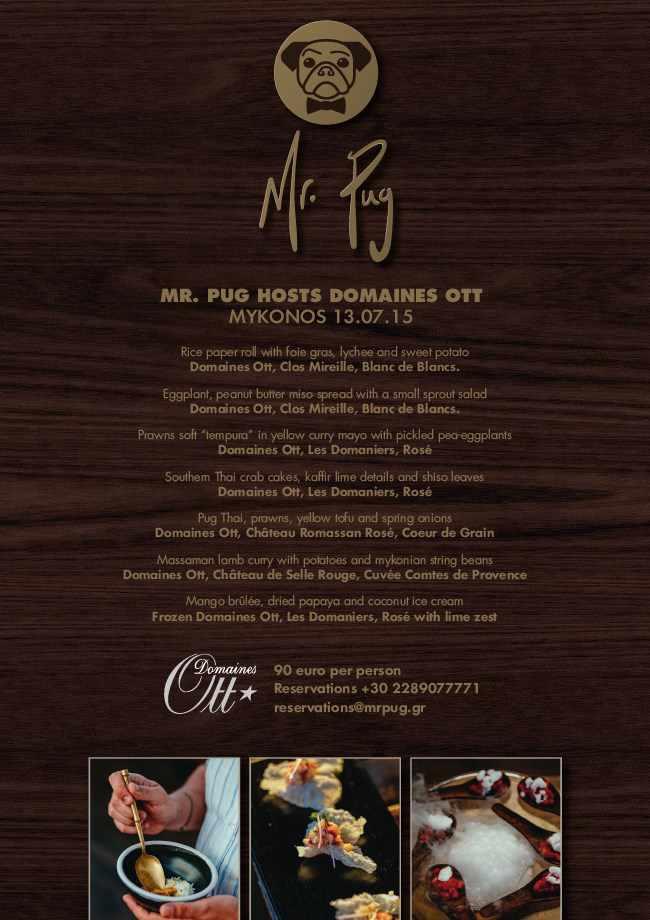 Mr Pug restaurant Mykonos July 13 2015 event featuring Domaines d'Ott