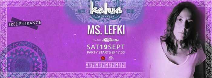 Ms Lefki at Kalua Bar Mykonos
