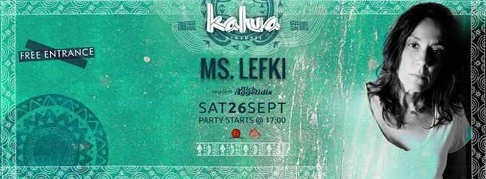 Ms Lefki at Kalua Bar Mykonos September 26 2015