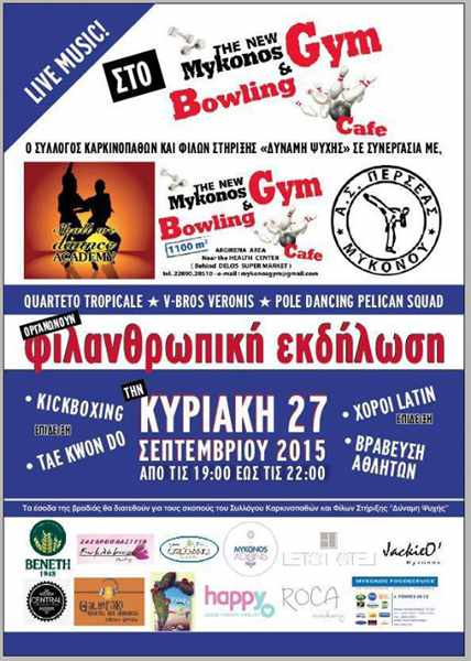 Mykonos Canceer Association benefit program at Mykonos Gym & Bowling