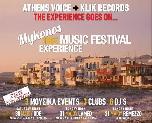 Mykonos Music Festival Experience May 31 2015 promotional image from Facebook