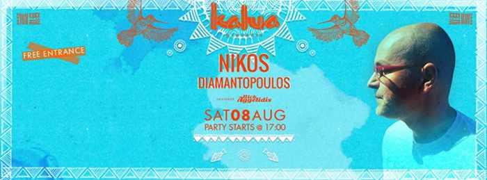 Nikos Diamantopoulos at Kalua bar Mykonos