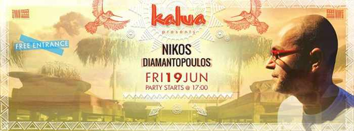 Nikos Diamontopoulos appearing at Kalua restaurant and bar Mykonos June 19 2015