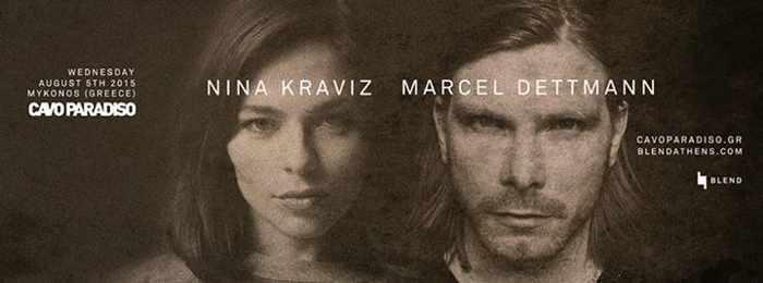 Nina Kraviz and Marcel Dettmann appearing at Cavo Paradiso Mykonos August 5 2015