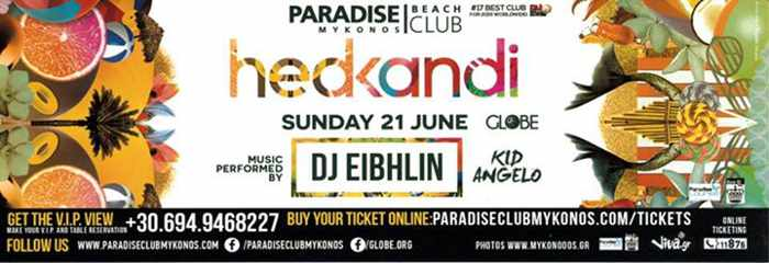 Paradise Beach Club Mykonos June 21 2015 party featuring music by DJ Eibhlin