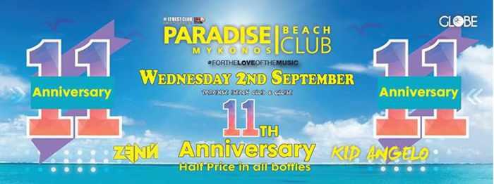 Paradise beach club Mykonos 11th anniversary party