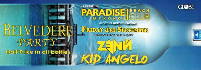 Paradise beach club Mykonos Belvedere party