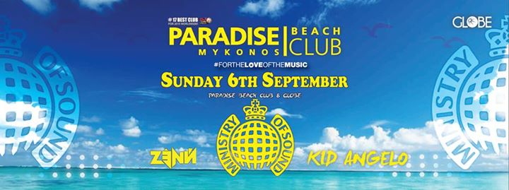Paradise beach club Mykonos Sept 6 2015 party with Zenn and Kid Angelo