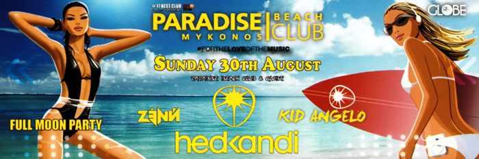 Paradise beach club Mykonos full moon party August 30 2015