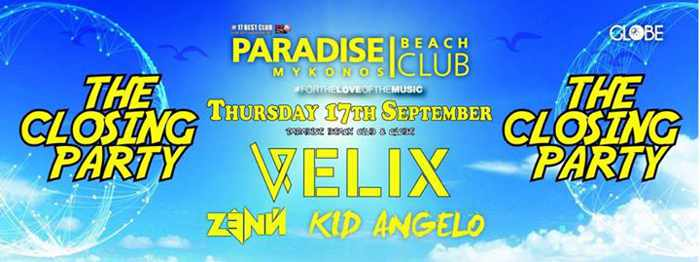 Paradise beach club closing party 2015