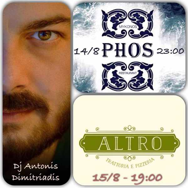 Parties at Phos and Altro for the August 15 Feast of the Virgin Mary long weekend on Mykonos