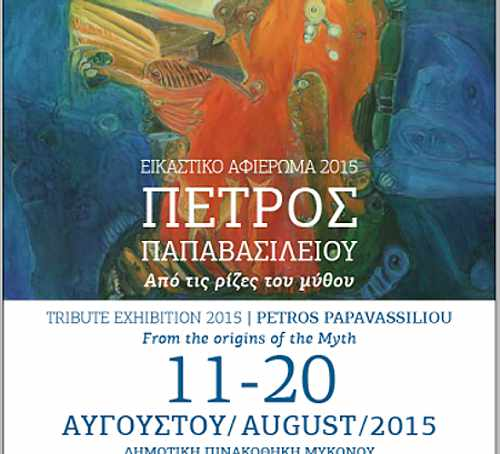 Petros Papavassiliou art exhibition on Mykonos