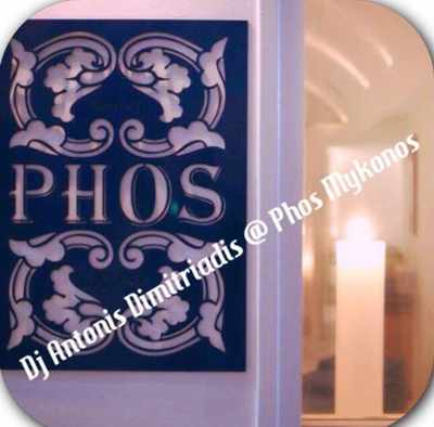 Phos Mykonos party