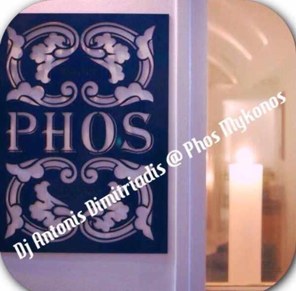 Phos Mykonos celebrates August 1