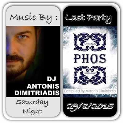Phos Mykonos final Saturday night party for summer 2015