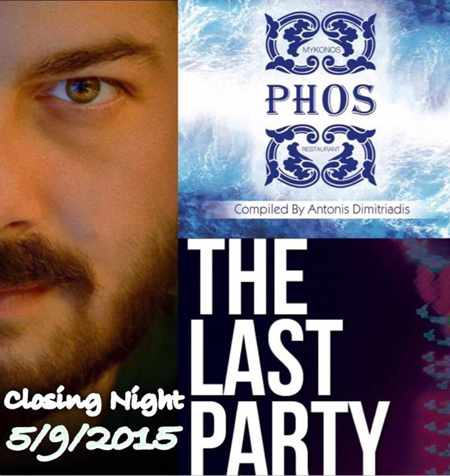 Phos restaurant & bar Mykonos closing party September 5 2015