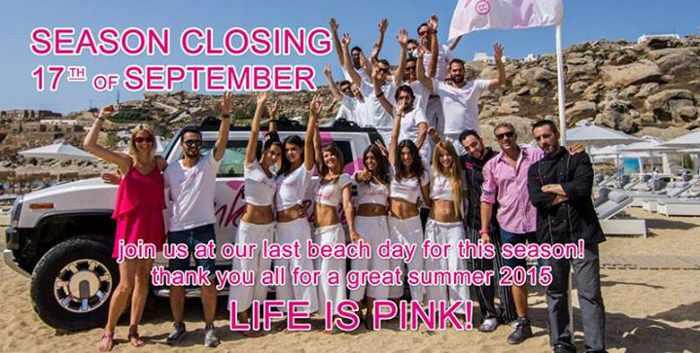 Pinky Beach Mykonos season closing September 17 2015