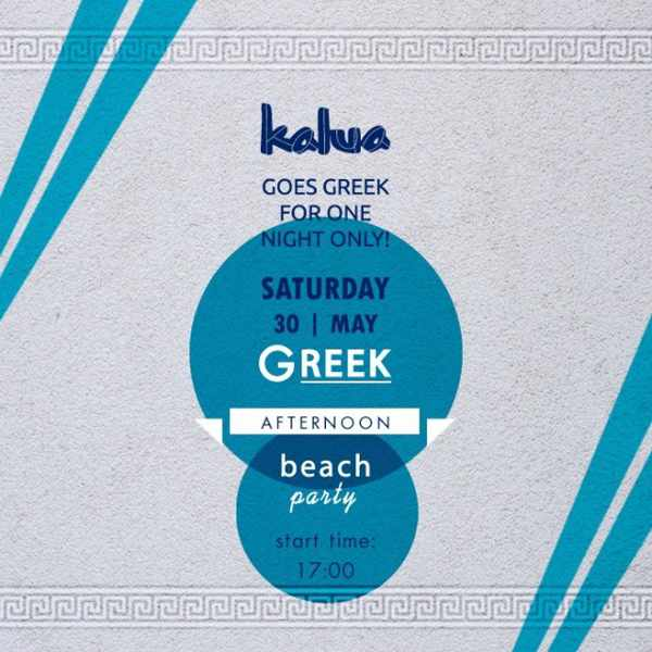 Promotional image for Kalua bar Mykonos Greek theme beach party  May 30 2015