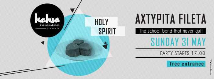 Kalua bar Mykonos Paraga Holy Spirit party 2015