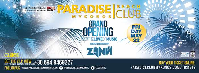 Promotional image for Paradise Beach Club Mykonos grand opening May 22 2015