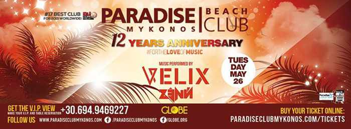 Promotional image for Paradise beach club 12th anniversary party May 26 2015
