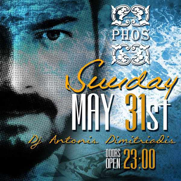 Promotional image for Phos Restaurant and Bar Mykonos event on May 31 2015
