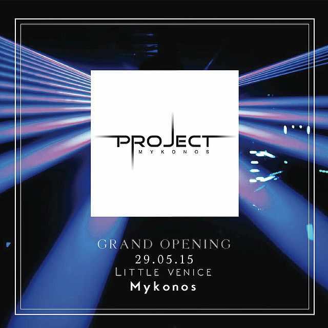 Project Mykonos nightclub