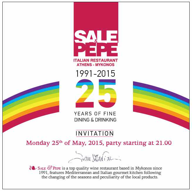 Promotional image for Sale & Pepe 25th anniversary party on May 25 2015