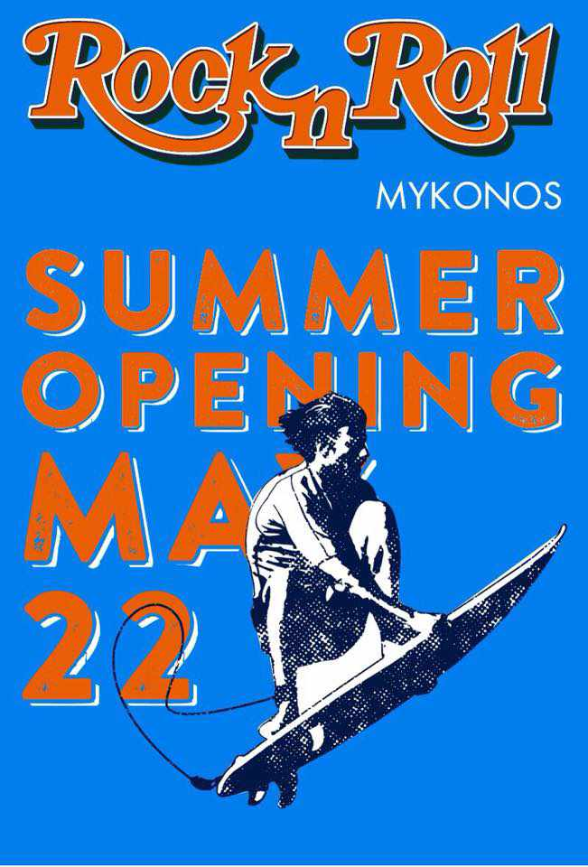 Promotional poster for Rock n Roll bar Mykonos opening May 22 2015