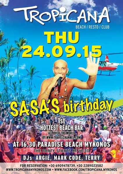 Sasa's Birthday party at Tropicana club Mykonos