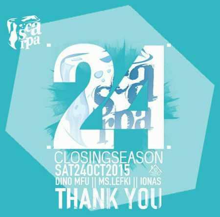 Scarpa bar Mykonos closing party 2015