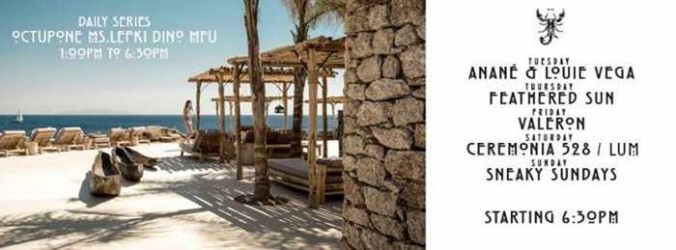 Scorpios Mykonos daily music events for summer 2015