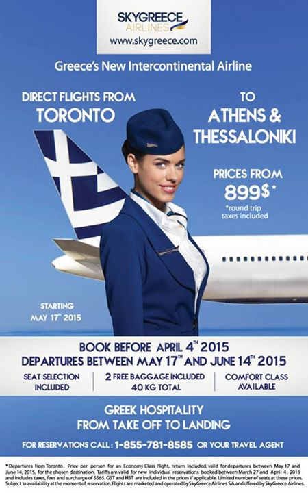 SkyGreece Airlines