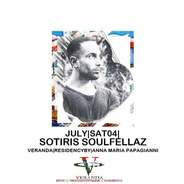 Sotiris Soulfellaz at Veranda Bar Mykonos July 4 2015