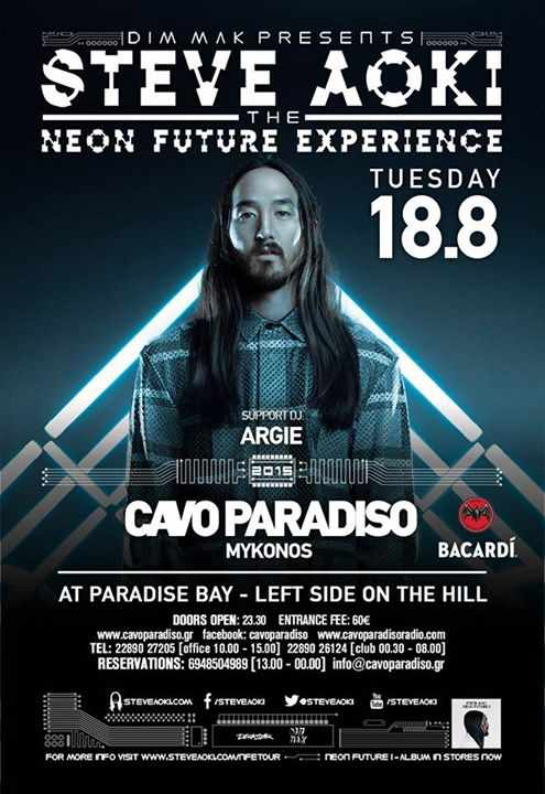 Steve Aoki return appearance to Cavo Paradiso Mykonos