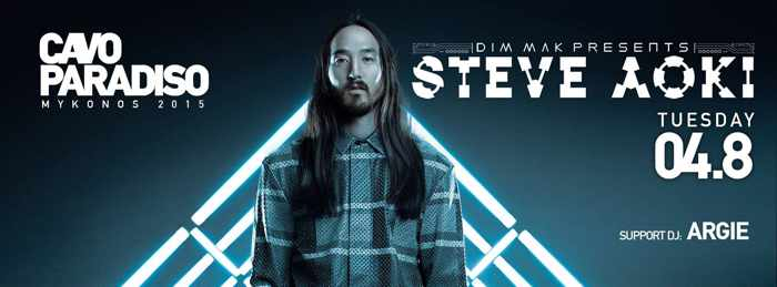Steve Aoki with Argie appearing at Cavo Paradiso Mykonos