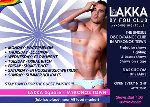 Lakka by Fou Club Mykonos nightly party lineup