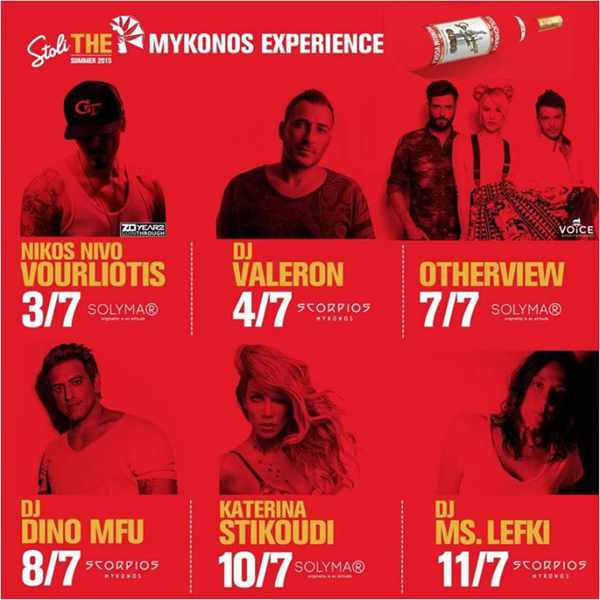 The Mykonos Experience DJ events at Scorpios and Solymar Mykonos July 2015