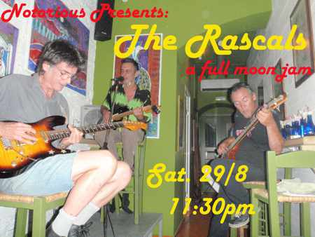 The Rascals at Notorious Bar Mykonos