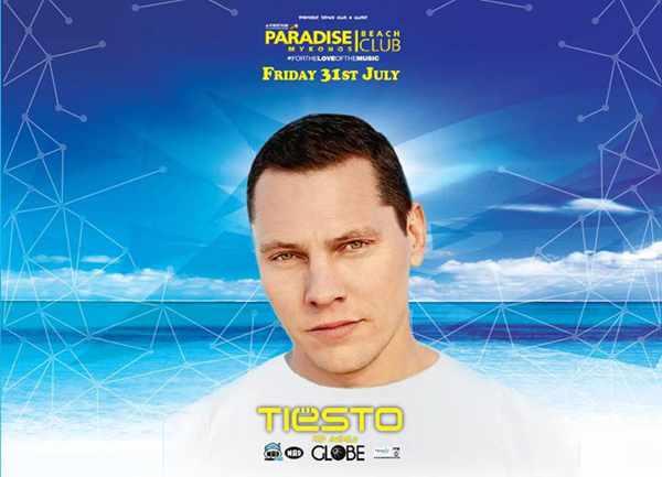 Tiesto appearing at Paradise Beach Club