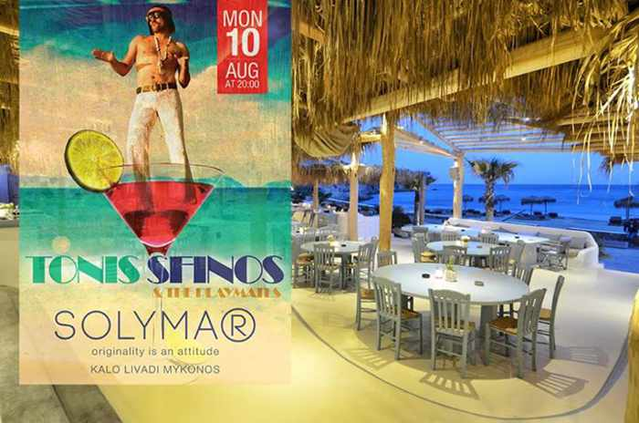 Tonis Sifnos & The Playmates appearing live at Solymar