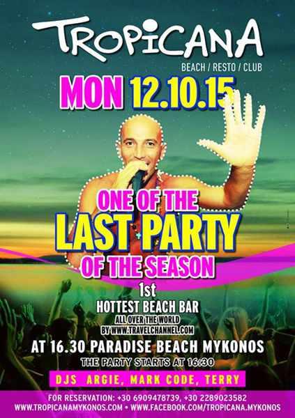 Tropicana Club Mykonos beach party October 12 2015