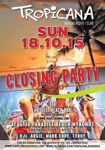 Tropicana Club Mykonos closing party for 2015