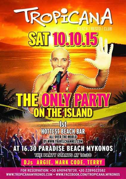 Tropicana Club Mykonos party